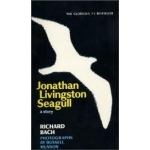 Jonathan Livingston Seagull by Richard Bach - Hardcover